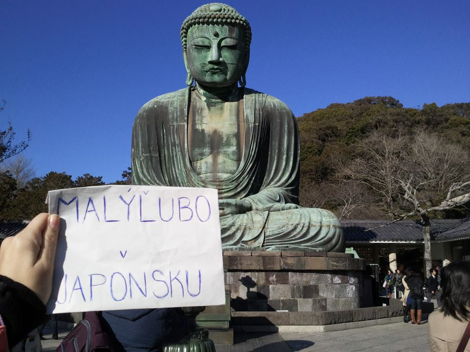 2013_01_Danda-Great_Buddha-Kamakura-Japan